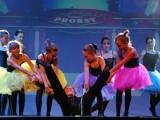 Ballett 4a